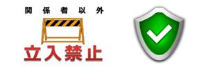 プライベートスペースのイメージ