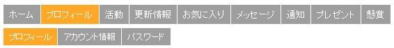 pqa-20160425153846