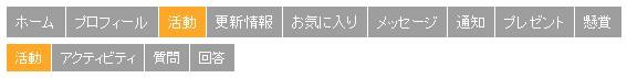 pqa-20160425154716