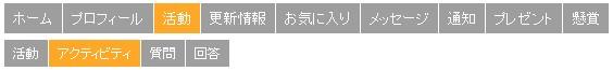 pqa-20160426073031