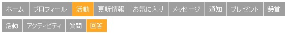 pqa-20160426105039