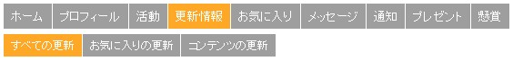 pqa-20160426112048