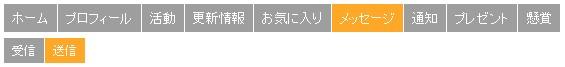 pqa-20160426144237