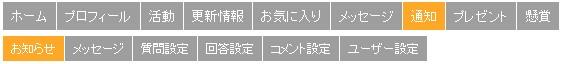 pqa-20160427180141