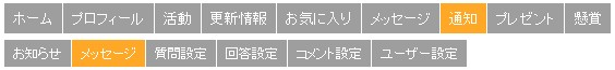 pqa-20160427180927