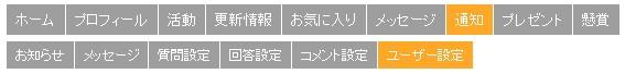 pqa-20160428095029