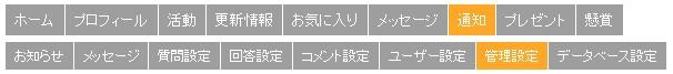 pqa-20160428101347