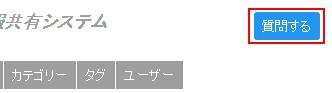 pqa-20160524093539